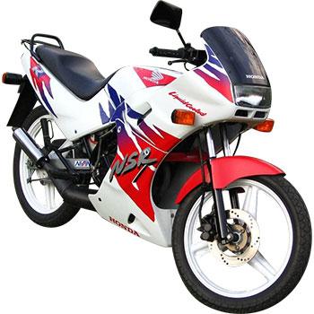 HONDA NSR 50 S