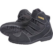 Probiker Vision Kids Boots