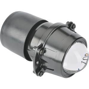 Ellipsoid Abblendscheinwerfer H1 Louis Motorrad