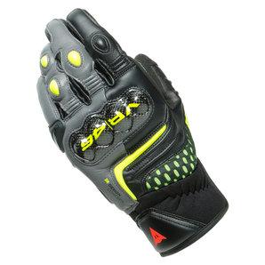 Dainese VR46 Sector Short Handschuhe Schwarz Anthrazit Gelb Motorrad