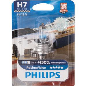 buy philips racingvision h7 55w halogen bulb louis. Black Bedroom Furniture Sets. Home Design Ideas